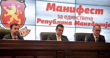 VMRO DPMNE