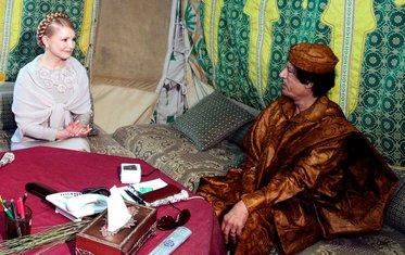 Julija Timošenko, Muamer Gadafi