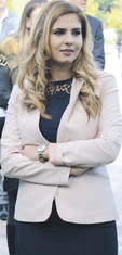 Sara Ariana Serhatlić