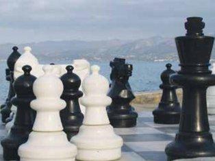 šah (novine)