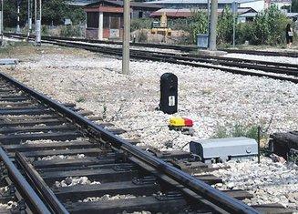šine, željeznica