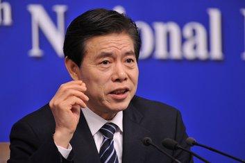 Džong Šan