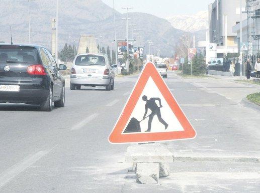 Bulevar Josipa Broza Tita