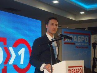 Marko Milačić, Herceg Novi