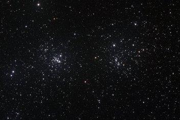 Svemir, Kosmos