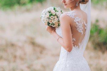 vjenčanje, svadba, vjenčanica