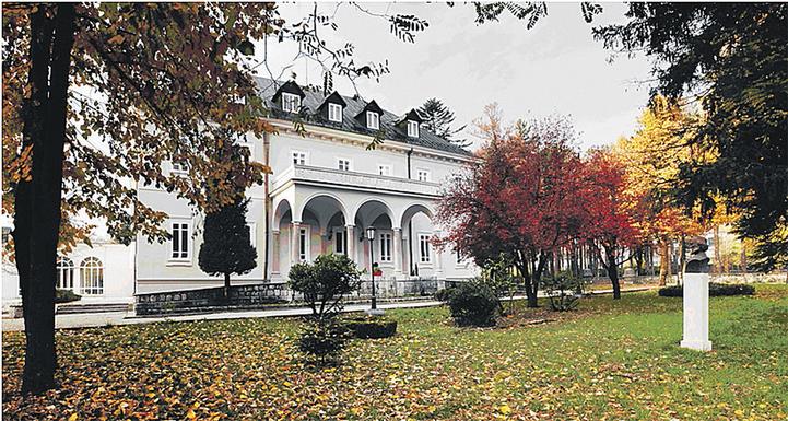 Biblioteka Đurđe Cnojević