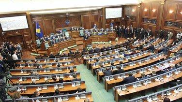Skupština Kosovo
