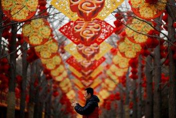 kineska nova
