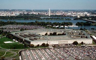 Sjedište Pentagona