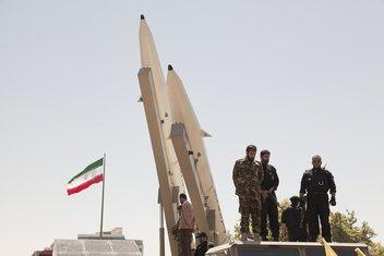 Čuvari Islamske revolucije