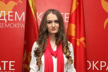 Tamara Kenjić