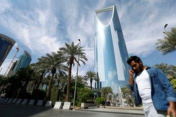 Saudijska Arabija, Rijad
