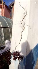 Zemljotres šteta, Skič Plav