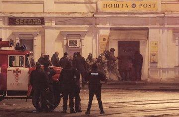 Ukrajina, Harkov