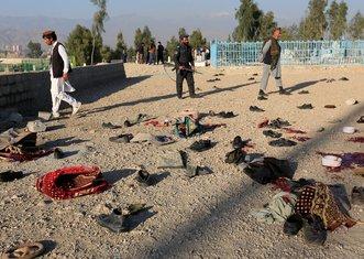 avganistan ekplozija