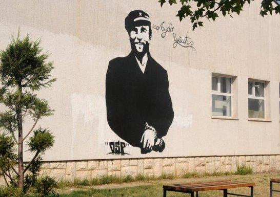 Ljubo Čupić, grafit