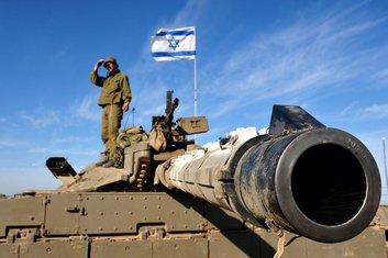 Izrael vojska