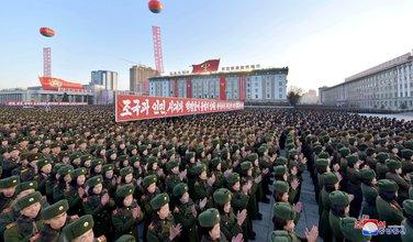 Sjeverna Koreja