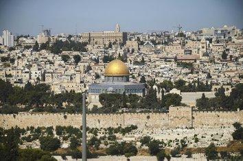 sveto mjesto, Jerusalim