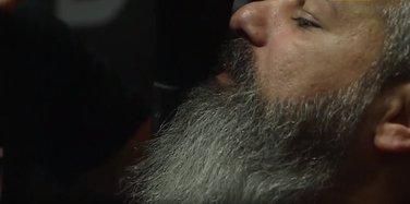 brada, muškarac