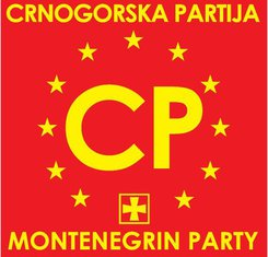 Crnogorska partija