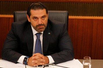 Sad Hariri