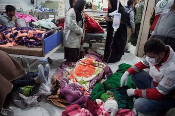 Iran zemljotres