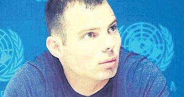 Marko Begović (Novine)
