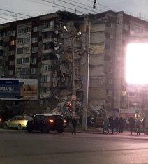 Ekspolzija, zgrada, Rusija