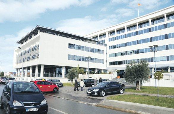 UDG, Univerzitet Donja Gorica