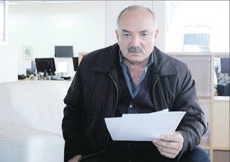 Dragomir Minić