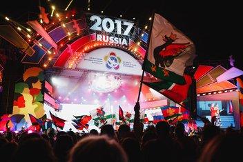 Festival u Sočiju