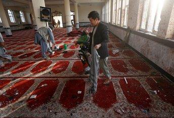 Džamija napad Kabul