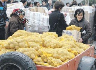 Banka hrane donacija