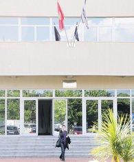 Rektorat Univerziteta