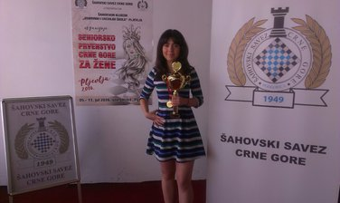 Tijana Blagojević