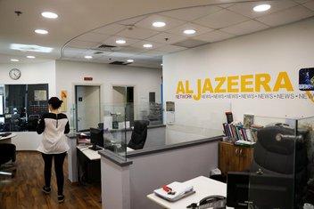 Al Džazira