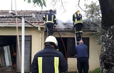Požar kuća Vujanovića Nikšić