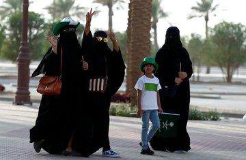 žene Saudijska Arabija