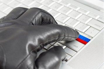 Haker, Rusija