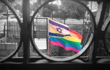 Izraelska zastava, gej zastava