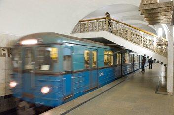 voz, Moskva