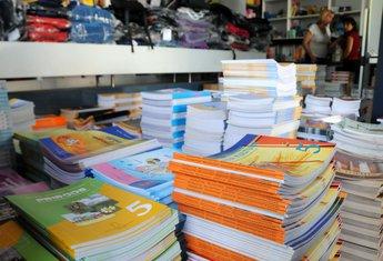 udžbenici, knjižara