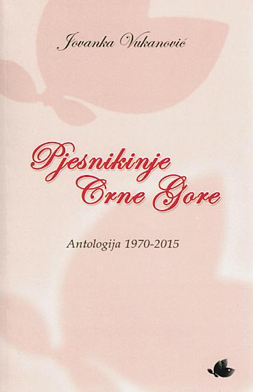 Pjesnikinje Crne Gore, Jovanka Vukanović