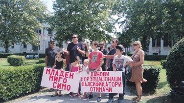porodica Đurišić protest Opština