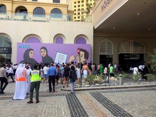 Hotel Movenpik, Dubai
