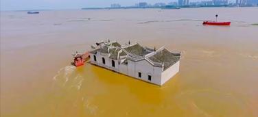 Kina, poplava