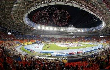 atletika Moskva
