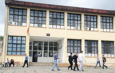Građevinska škola